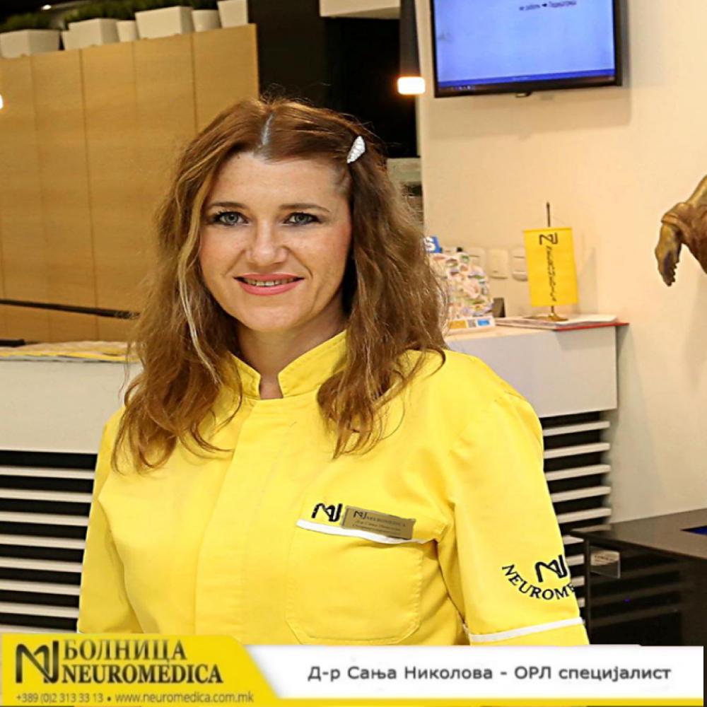 Д-р Сања Николова со неколку препораки за корона вирус