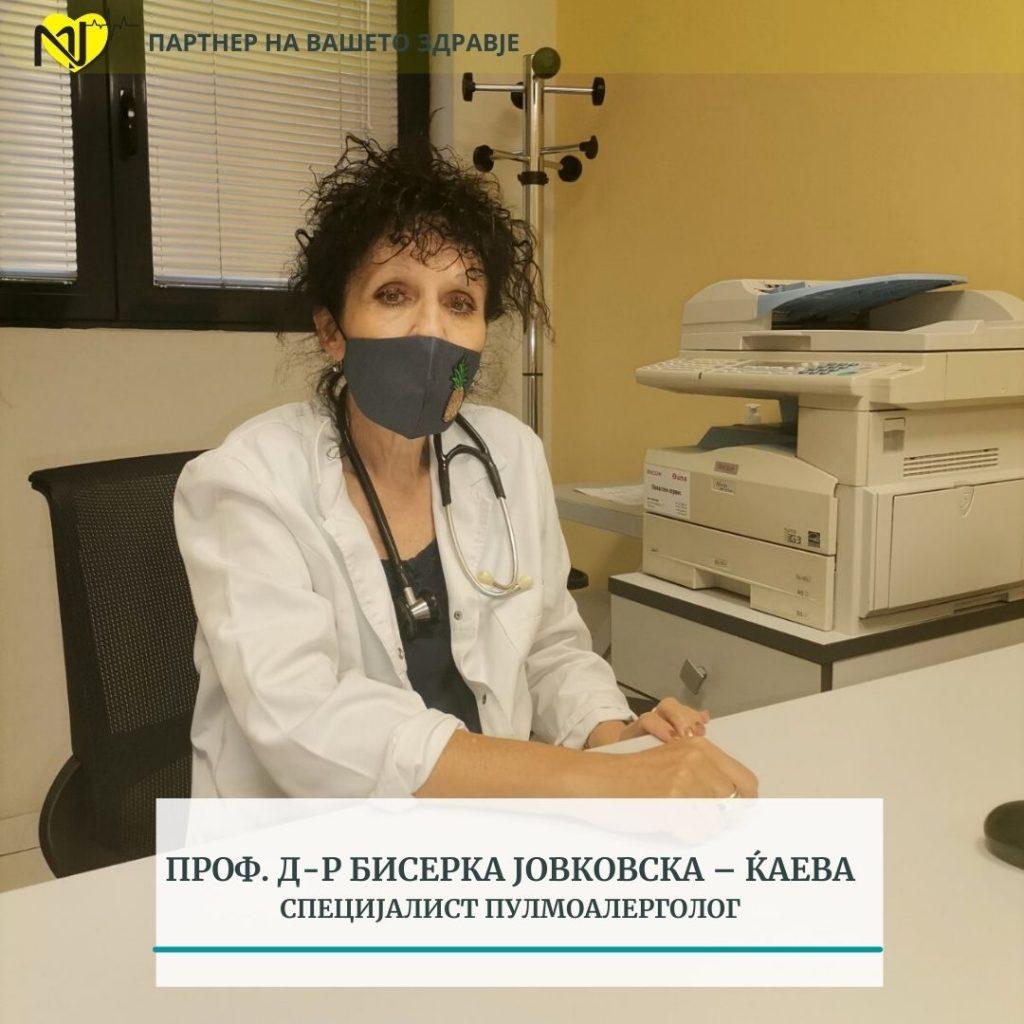 Проф. Д-р Бисерка Јовковска – Ќаева е специјалист пулмоалерголог во Неуромедика